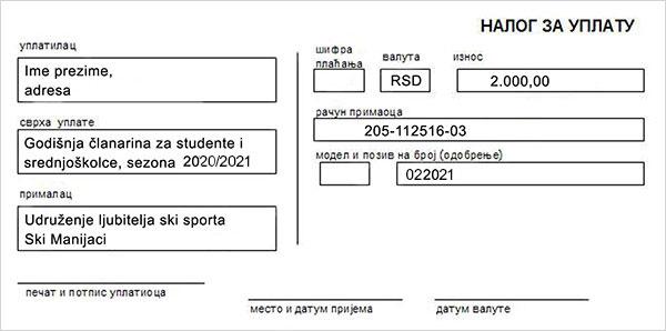 SkiManijaci članarina za sezonu 2020/2021